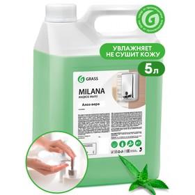 Жидкое крем-мыло Milana, алоэ вера, 5 кг