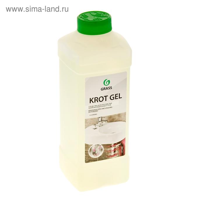 Густое средство для прочистки канализационных труб Krot Gel, канистра, 1 кг