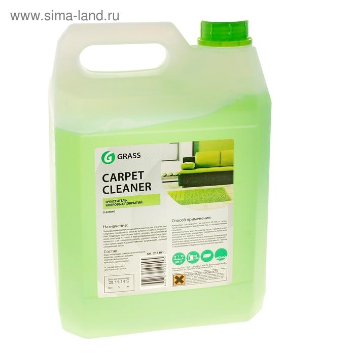 Очиститель ковровых покрытий Carpet Cleaner, канистра, 5 кг