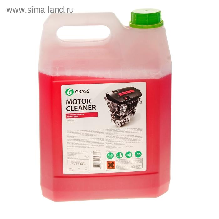 Очиститель двигателя Motor Cleaner, канистра 5 кг