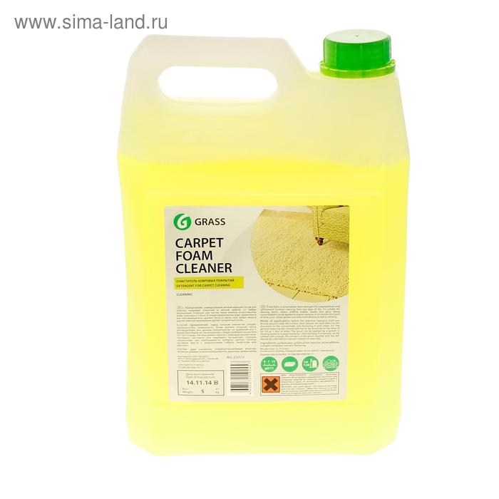 Очиститель ковровых покрытий Carpet Foam Cleaner, канистра 5 кг