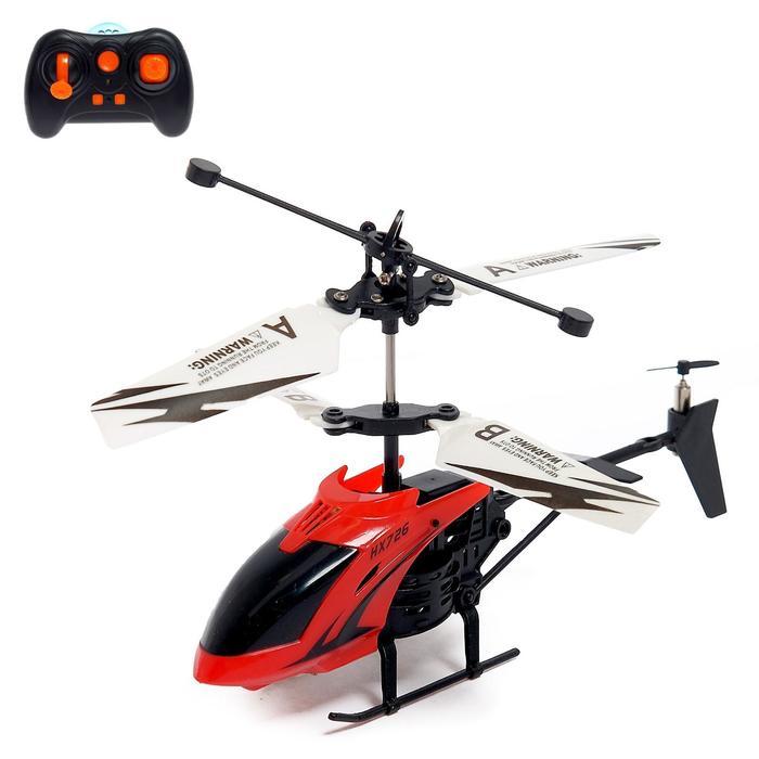 """Вертолёт радиоуправляемый """"Покоритель небес"""", работает от аккумулятора, цвета МИКС"""