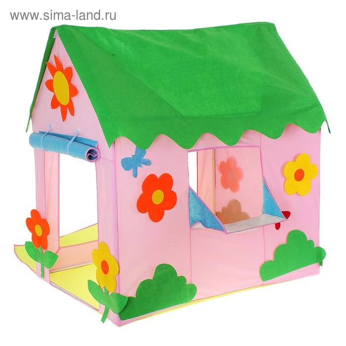 """Игровая палатка """"Домик с цветочками"""""""