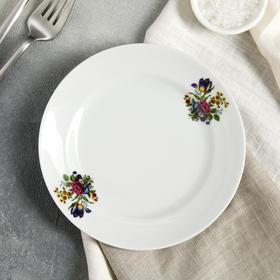 """Тарелка мелкая d=17 см """"Букет цветов"""""""