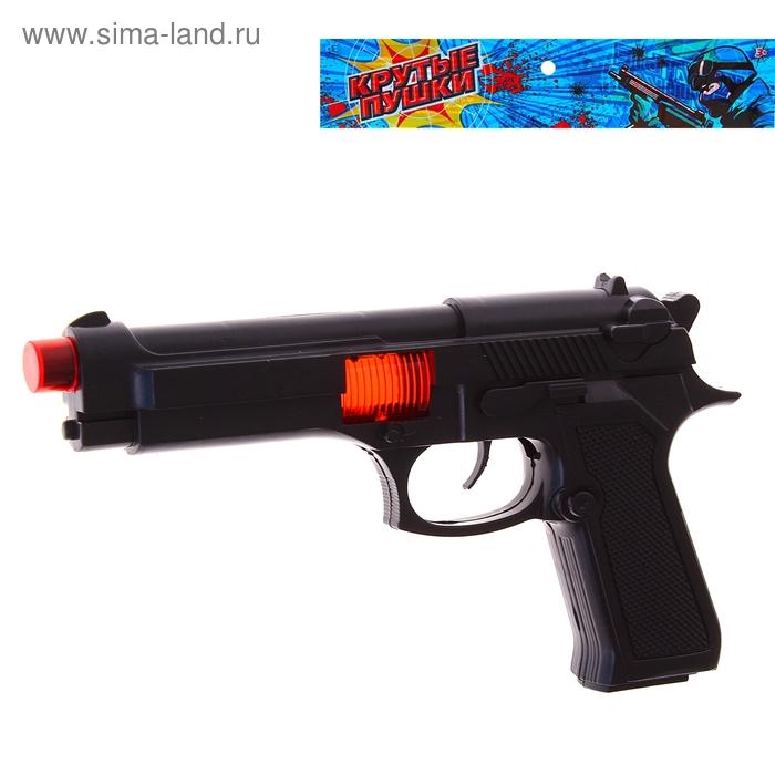 """Пистолет-трещотка """"Десант"""""""