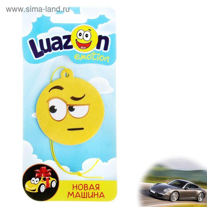 Ароматизатор для авто Luazon Emotion, новая машина