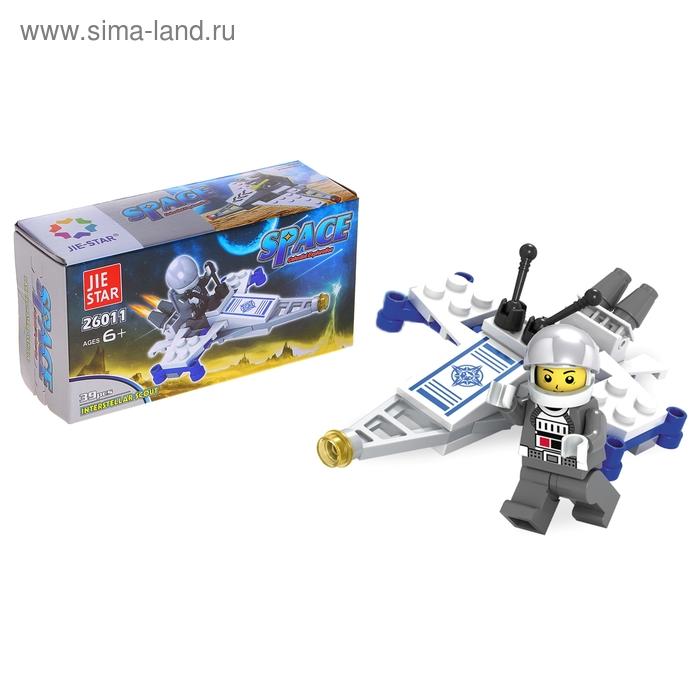 """Конструктор Космос """"Межпланетный разведчик"""", 39 деталей"""