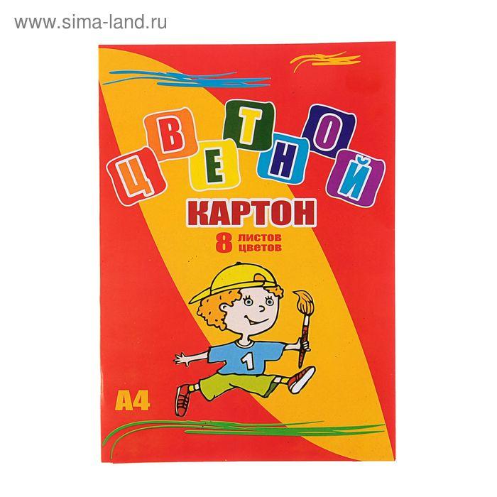 """Картон цветной А4, 8 листов, 8 цветов """"Веселый малыш"""" в папке"""