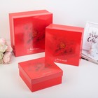 """Набор коробок 3 в 1 """"Страсть"""", цвет красный 26,5 х 26,5 х 12 - 18 х 18 х 8 см"""