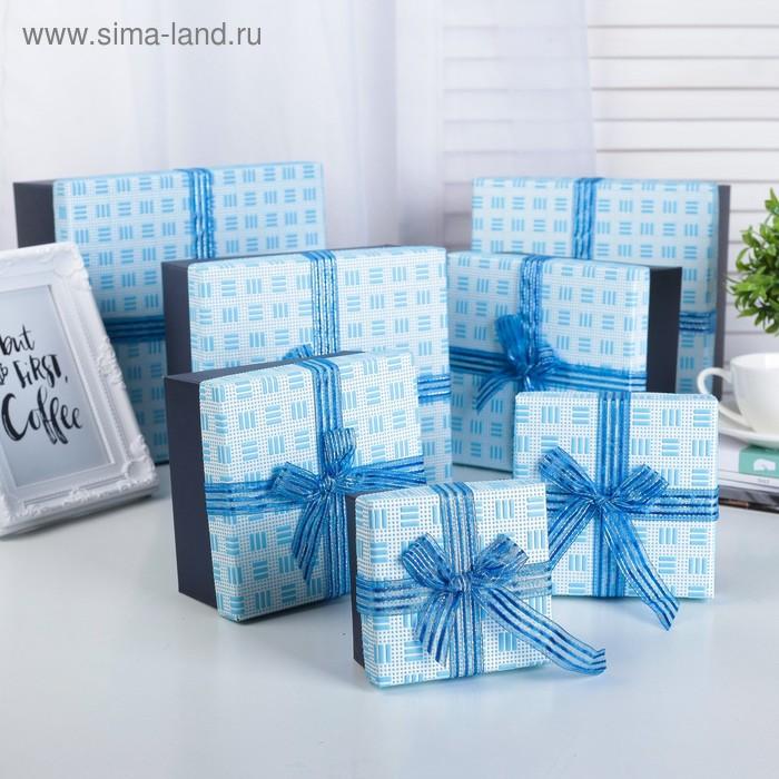 """Набор коробок 7в1 """"Фактура"""", цвет голубой"""