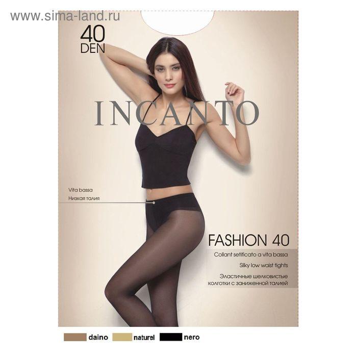Колготки женские INCANTO Fashion 40 (visone, 3)