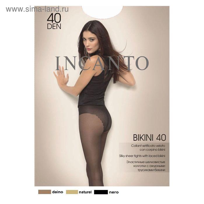 Колготки женские INCANTO, цвет daino (загар), размер 2 (арт. Bikini 40)