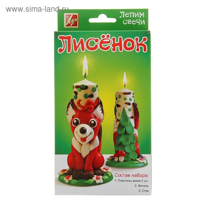 """Набор для лепки свечей """"Лисёнок"""""""