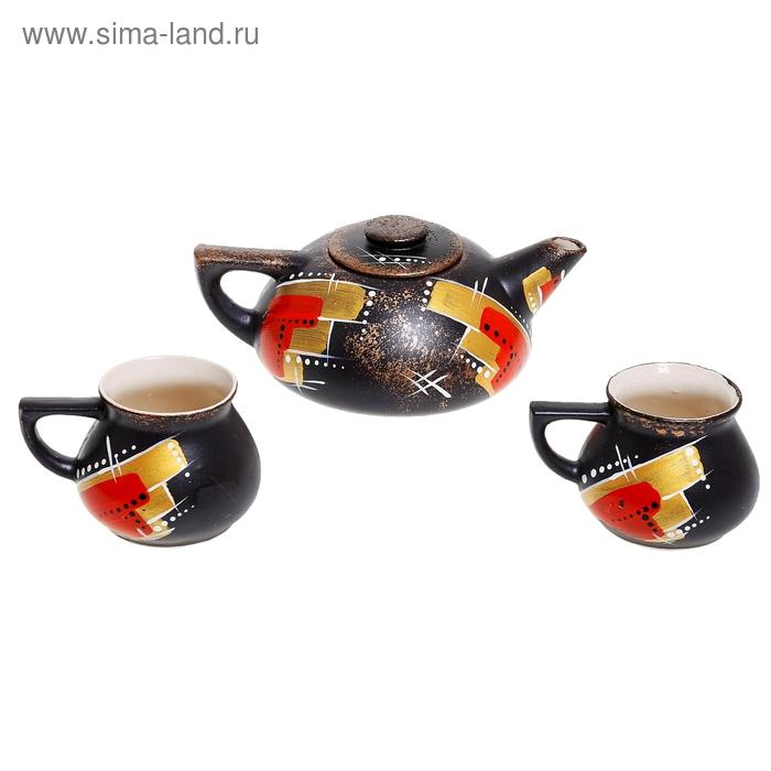 """Набор чайный """"Абстракция"""" чёрная глазурь, 3 предмета, 1 л/ 0,3 л"""