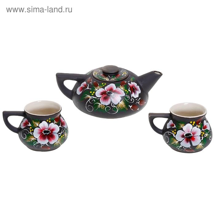 """Набор чайный """"Шиповник"""" чёрная глазурь, 3 предмета, 1 л/ 0,3 л"""