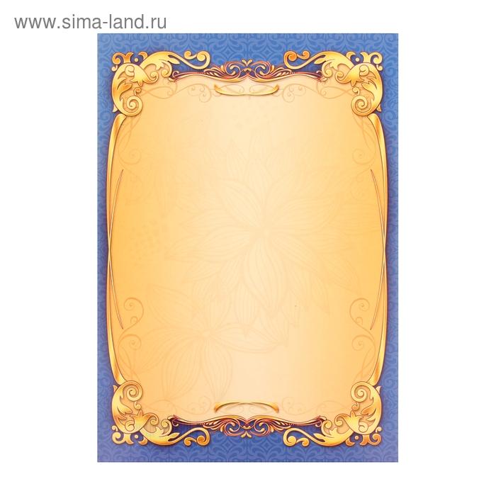 Рамка простая, универсальная, синяя