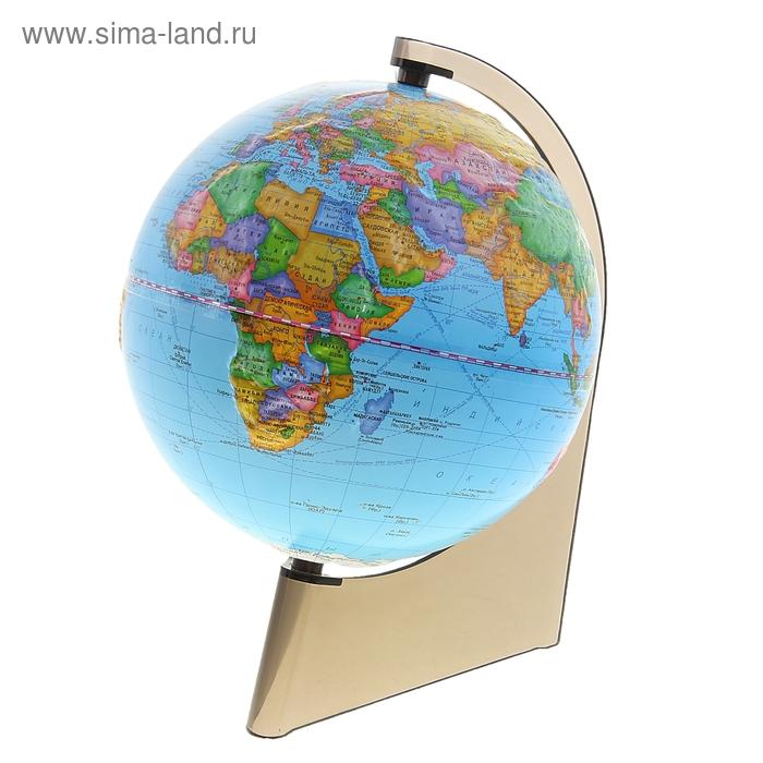 Глобус политический рельефный диаметр 210 мм, на треугольной подставке