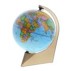 Глобус политический диаметр 210 мм, на треугольной подставке