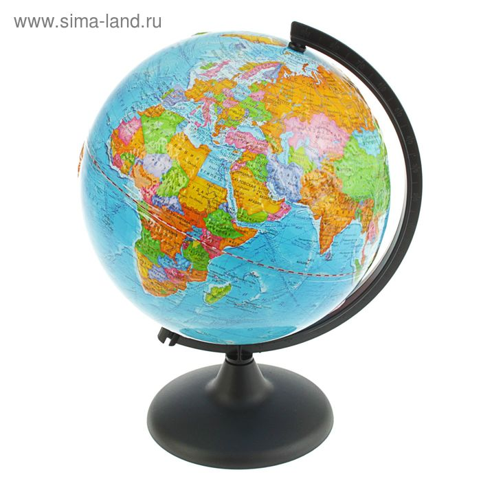 Глобус политический рельефный диаметр 250 мм