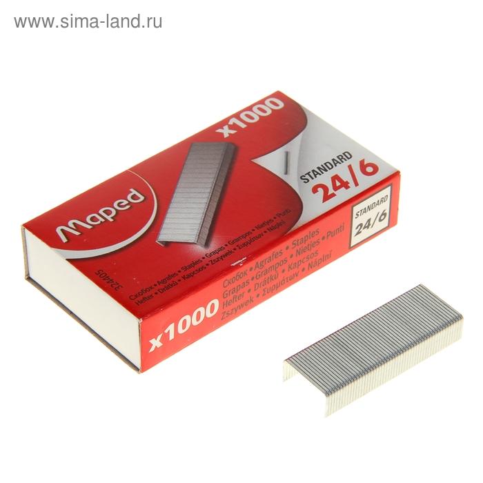 Скобы для степлера №24/6 Maped Standard никелированные 1000шт