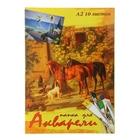 Папка для акварели А2, 10 листов, цветная обложка
