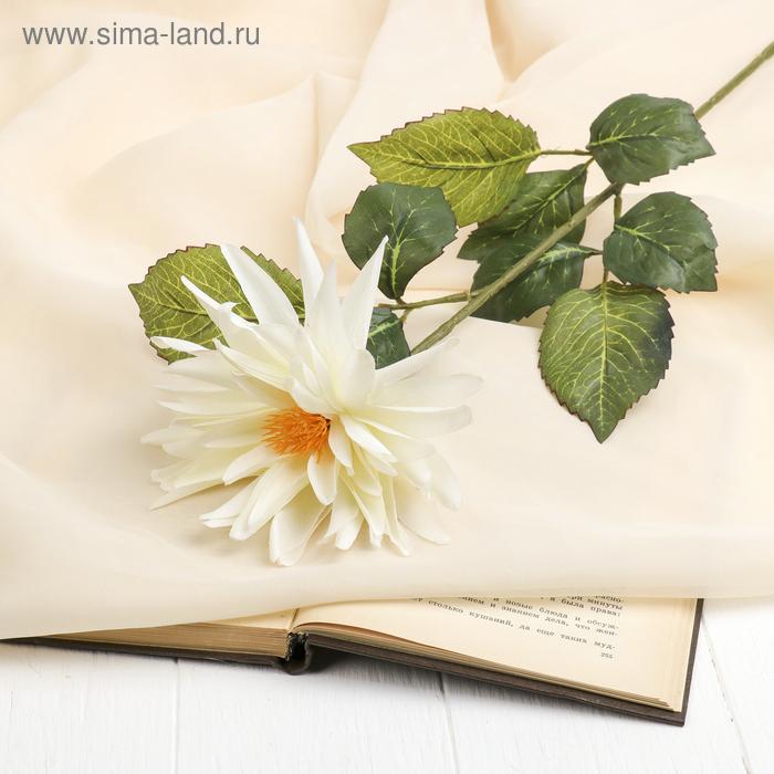 """Цветок искусственный """"Белый георгин"""""""