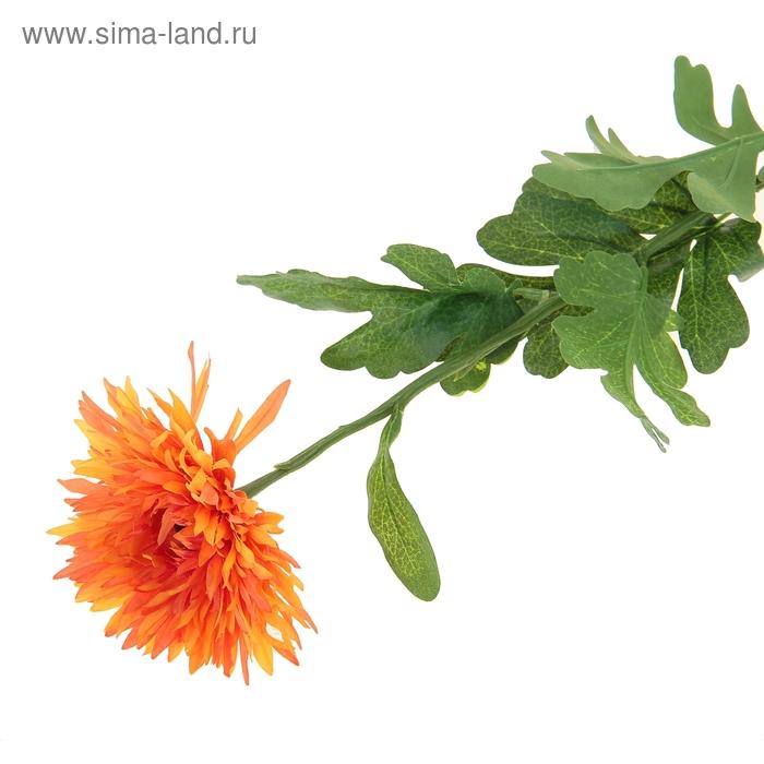 """Цветок искусственный """"Оранжевая астра"""""""