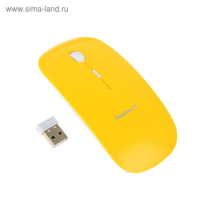 Мышь Luazon L-503, оптическая, беспроводная, USB, жёлтая
