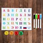 Маркеры цветные на водной основе со стиралкой 4 шт, магниты 4 шт, алфавит магнитный