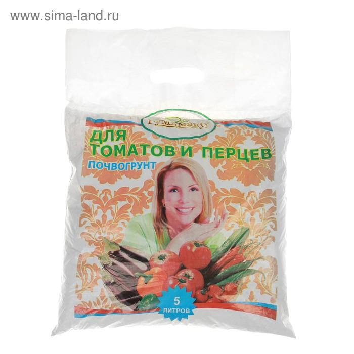 Почвогрунт для пасленовых, 5 л (2,75 кг)