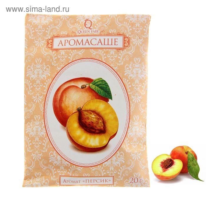 Арома-саше, аромат персик 20 гр