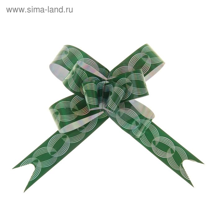"""Бант-бабочка №1,8 """"Кофейные зерна"""", цвет зелёный"""