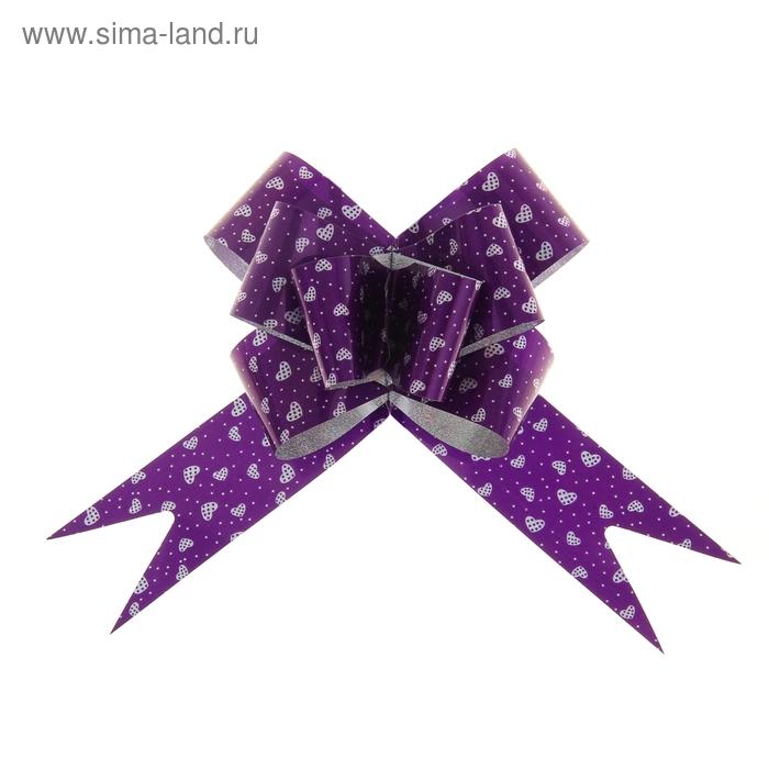 """Бант-бабочка №3 """"Сердечки"""", цвет фиолетовый"""