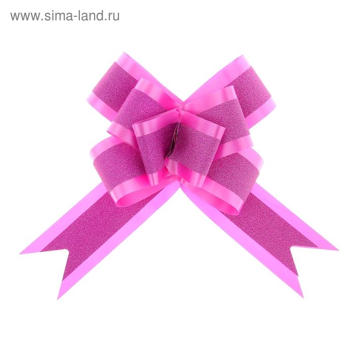 """Бант-бабочка №5 """"Фактурная полоса"""", цвет малиновый"""