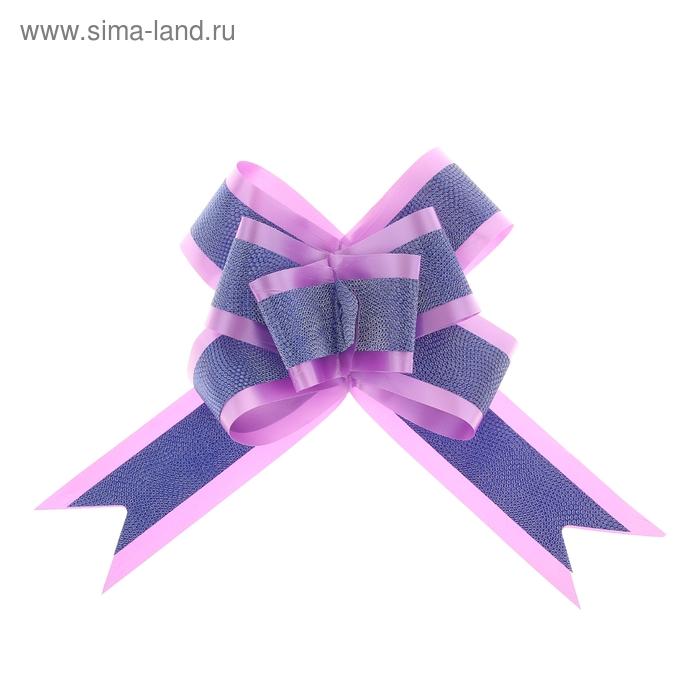 """Бант-бабочка №5 """"Фактурная полоса"""", цвет сиреневый"""