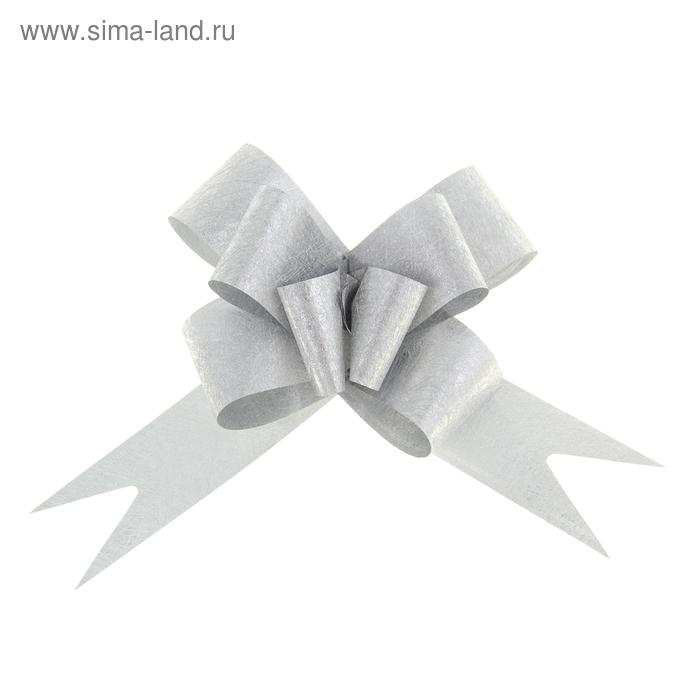"""Бант-бабочка №3 """"Фактура"""", цвет серебро"""