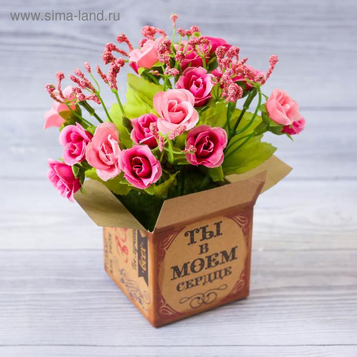 """Декоративный букет в подарочной коробке """"Ты в моем сердце"""""""
