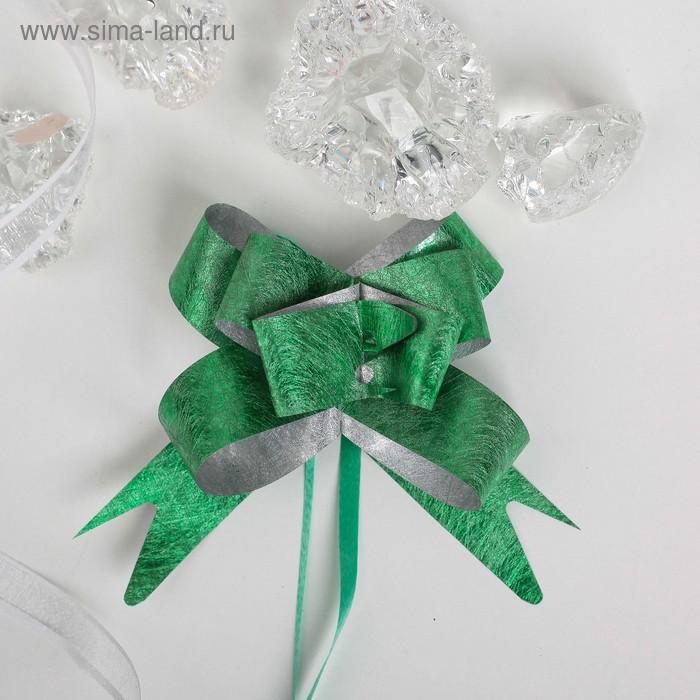 """Бант-бабочка №1,8 """"Фактура"""", цвет зелёный"""