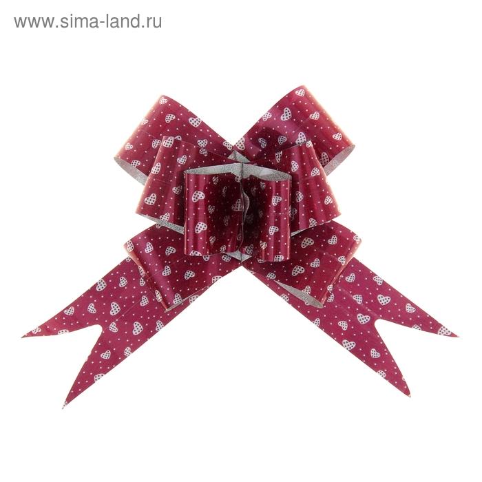 "Бант-бабочка №3 ""Сердечки"", цвет бордовый"