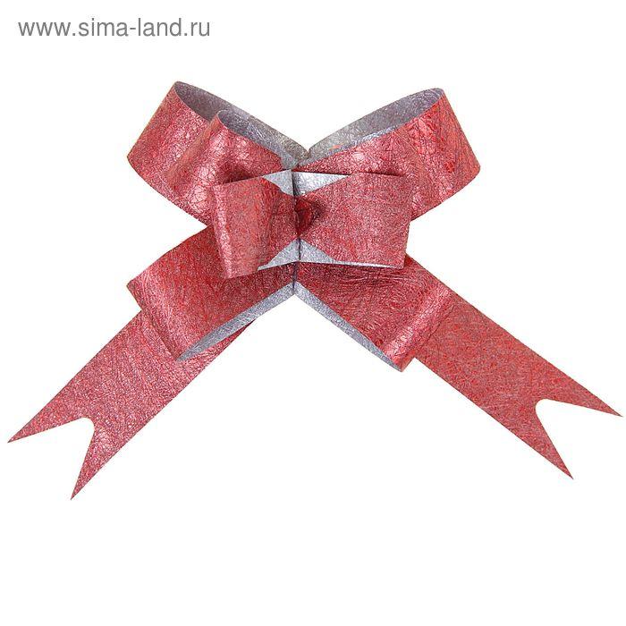 "Бант-бабочка № 1,2 ""Фактура"", цвет бордовый"