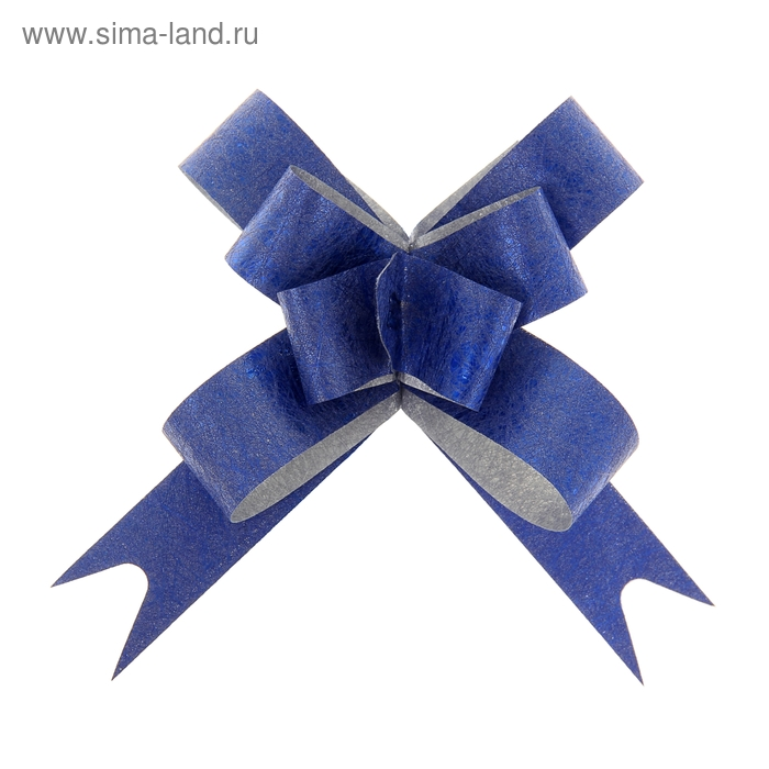 "Бант-бабочка №1,2 ""Фактура"", цвет синий"