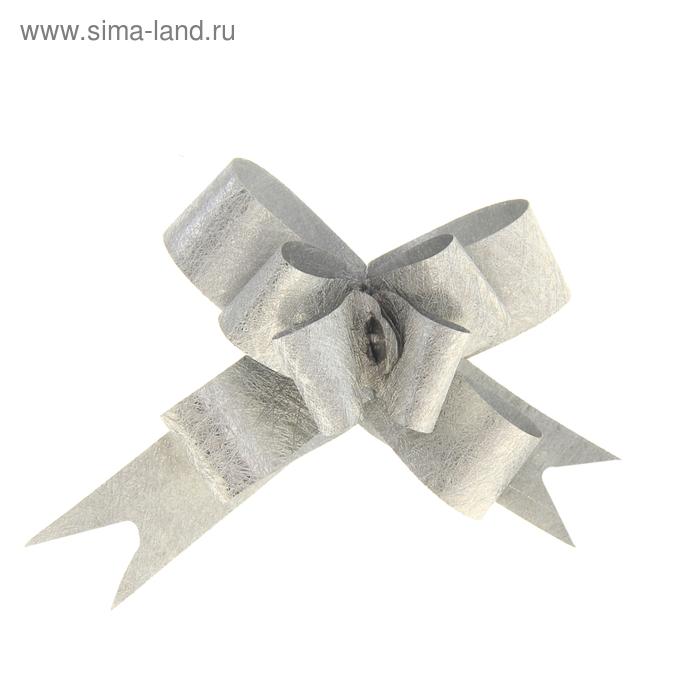"""Бант-бабочка № 1,2 """"Фактура"""", цвет серебряный"""