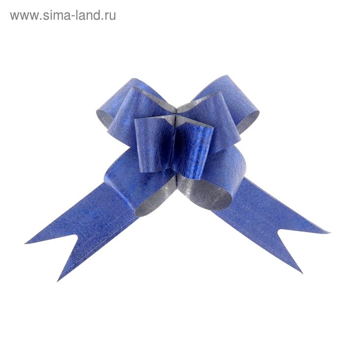 "Бант-бабочка №3 ""Фактура"", цвет синий"