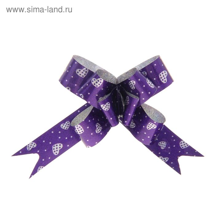 """Бант-бабочка № 1,2 """"Сердечки"""", цвет фиолетовый"""