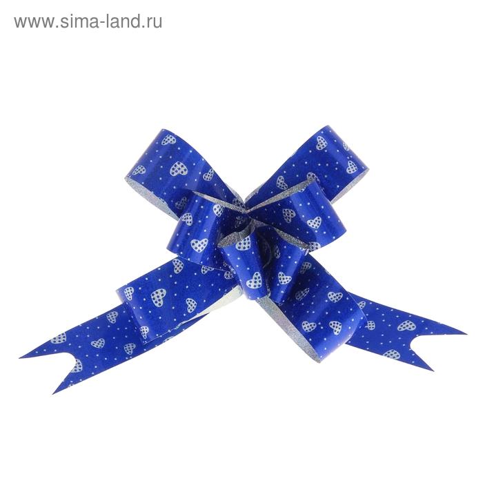 "Бант-бабочка №1,8 ""Сердечки"", цвет синий"