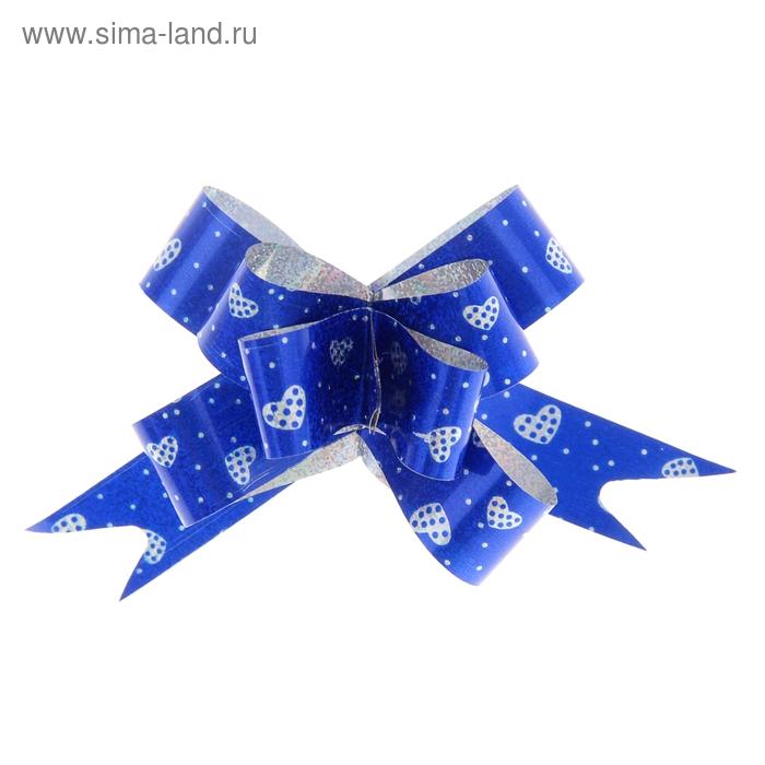 "Бант-бабочка № 1,2 ""Сердечки"", цвет синий"