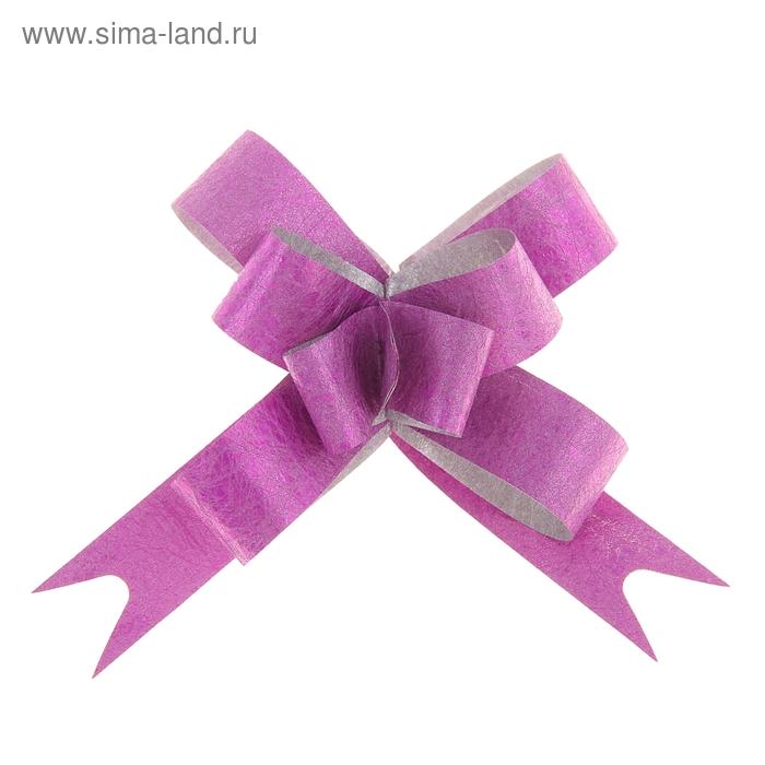 "Бант-бабочка №1,2 ""Фактура"", цвет малиновый"