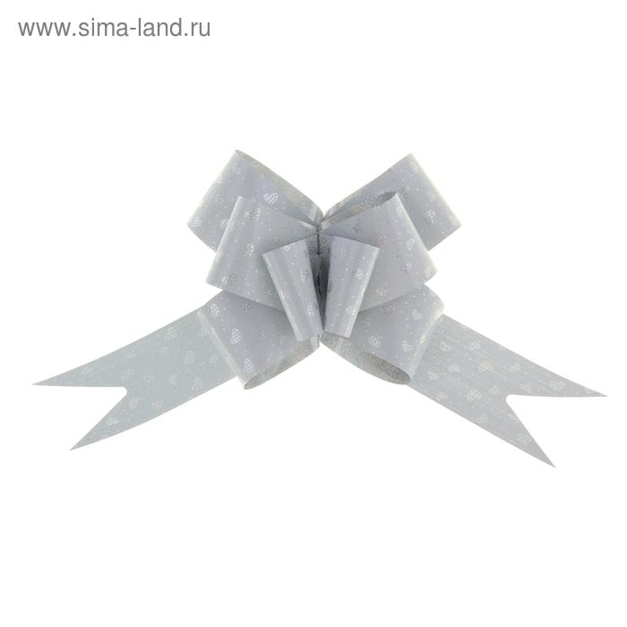 "Бант-бабочка №3 ""Сердечки"", цвет белый"
