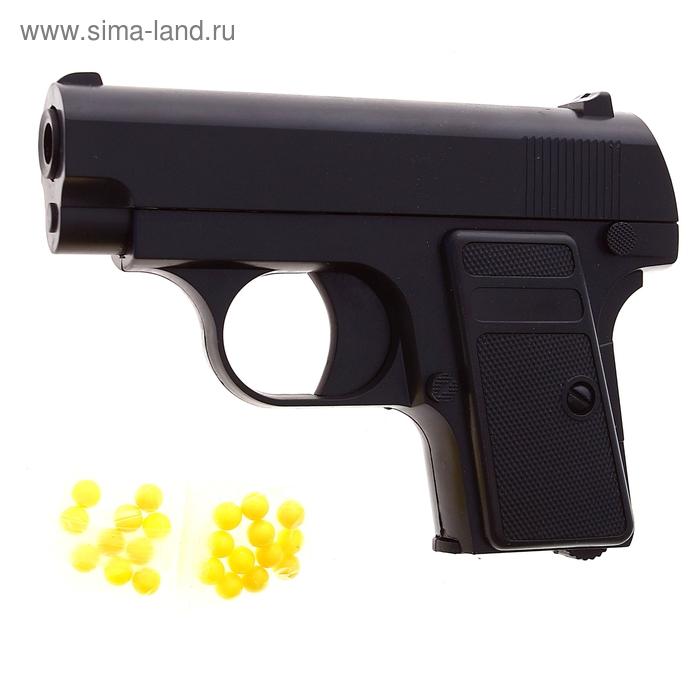 """Пистолет пневматический """"Спецагент"""""""