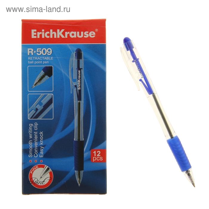 Ручка шариковая автоматическая Erich Krause R-509 стержень синий, EK 35671